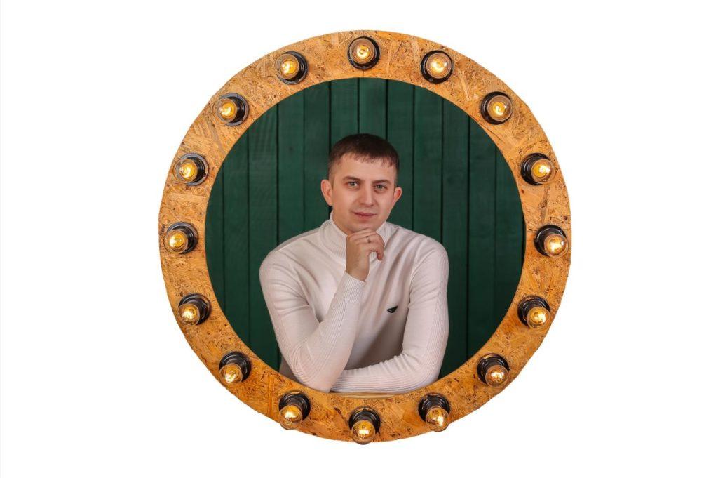 Портрет Аватарка